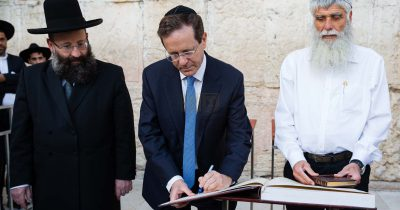 The Governor of Utah visited the Western Wall