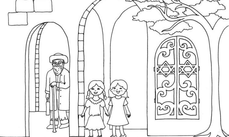 בית כנסת ברובע היהודי