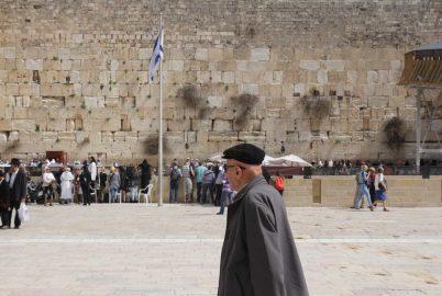 מידע למבקר|הכותל המערבי , ירושלים